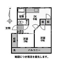 第一鈴江マンション[302号室]の間取り