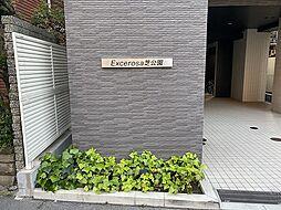 都営三田線 芝公園駅 徒歩4分の賃貸マンション