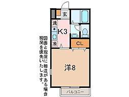 シティエース[2階]の間取り