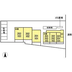 (仮)D−room晴見町[A棟101号室]の外観