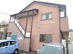 富山駅 2.5万円