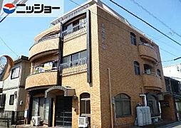 太陽荘ビル[3階]の外観