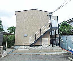 京都府亀岡市本町の賃貸アパートの外観