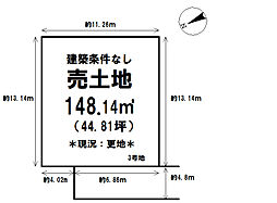 売土地 小垣内1丁目:6区画