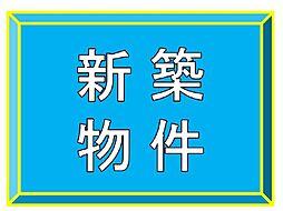 仮)WIT新井田[203号室]の外観