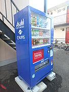 エントランス前にはなにかと便利な自動販売機。