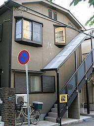 ひよどり住宅[2階]の外観