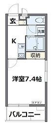 沖縄都市モノレール 小禄駅 徒歩9分の賃貸マンション 3階1Kの間取り