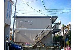 サニーハイツA棟[103号室]の外観