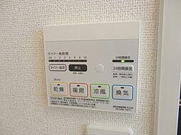パティオ・エムズの浴室乾燥機