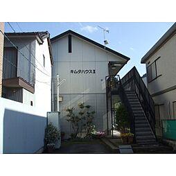 キムタハウスII[102号室]の外観