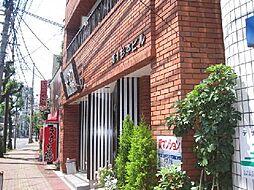 大学病院駅 4.2万円