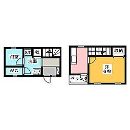 [テラスハウス] 茨城県水戸市三の丸3丁目 の賃貸【茨城県 / 水戸市】の間取り