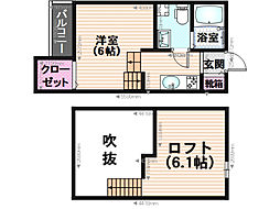井尻駅 4.4万円