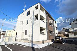 茨城県龍ケ崎市松ケ丘2丁目の賃貸アパートの外観