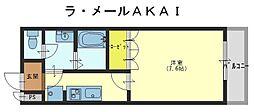 ラ・メールAKAI[1階]の間取り