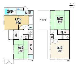 石清水八幡宮駅 580万円