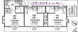 東大和市駅 2.6万円