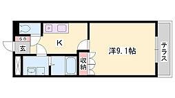 飾磨駅 4.7万円