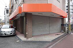 栄町貸店舗・事務所