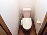 トイレ,2LDK,面積51.03m2,賃料5.8万円,バス 北見バス美芳町下車 徒歩3分,JR石北本線 北見駅 徒歩18分,北海道北見市美芳町5丁目