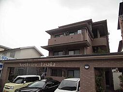 ノースビューヤサカ[2階]の外観