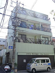 パインマンション[3階]の外観