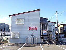 JR飯田線 宮木駅 徒歩4分の賃貸アパート