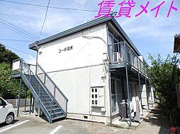 コーポ清水 A棟[1階]の外観