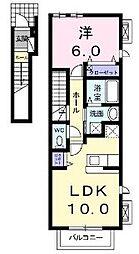 東京都西東京市北原町2丁目の賃貸アパートの間取り