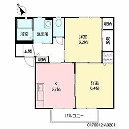 サンライト新町A棟[2階]の間取り