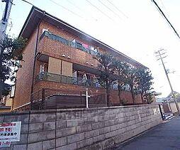 京都府京都市左京区岡崎法勝寺町の賃貸マンションの外観