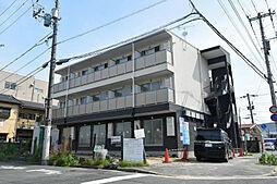 広島港(宇品)駅 5.3万円