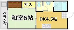 イツワマンション[4階]の間取り
