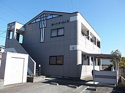 レインボーヒルズS[2階]の外観