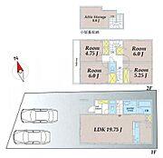 建物参考プラン2:間取り/4LDK、延床面積/93.96m2、建物参考価格/1800万円(税込)