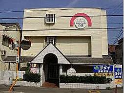 兵庫県姫路市白国1丁目の賃貸マンションの外観