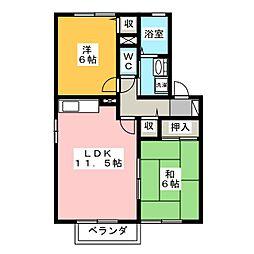 レジデンスイナサ[2階]の間取り