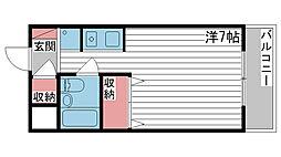 広畑駅 2.4万円