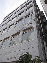 ハイツ有馬道[4階]の外観
