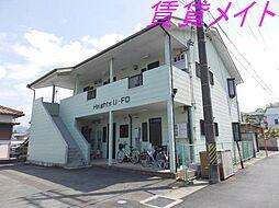 ハイツU-FO[1階]の外観
