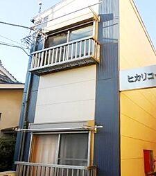 東京都足立区保木間5丁目の賃貸アパートの外観