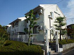 津々山グリーンハイツI[2階]の外観
