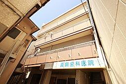 真鍋ビル[4階]の外観
