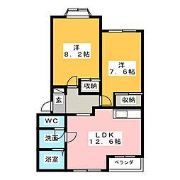 エルシャトーII A[1階]の間取り