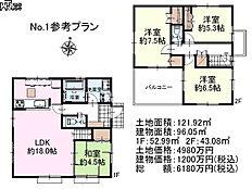 1号地 建物プラン例(間取図) 練馬区谷原5丁目