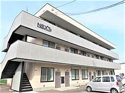 NextII[2階]の外観