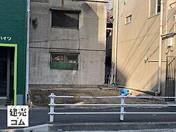 大倉山駅 3,480万円