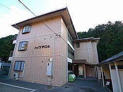 龍安寺駅 1.7万円