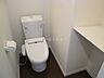 トイレ,1LDK,面積49.03m2,賃料5.8万円,バス 函館バス機関区前下車 徒歩5分,,北海道函館市昭和4丁目20番20号
